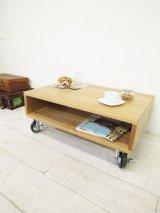 ボックスローテーブル