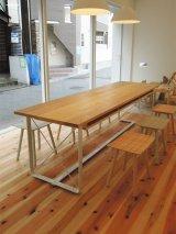 W2400ロングテーブル スクエア鉄脚