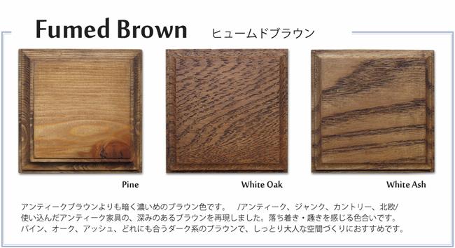 ミドルブラウン色のテーブル天板カラーサンプル