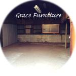大阪の家具工房GraceFurniture