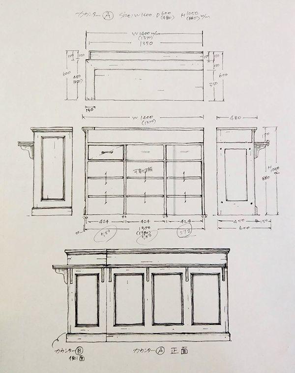 レジカウンター,天板,作業台