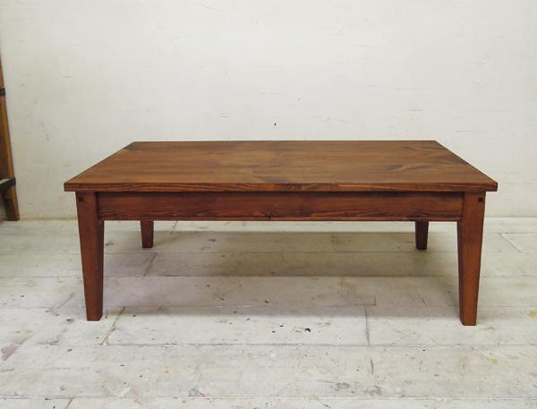 1000サイズのローテーブル、リビングテーブル