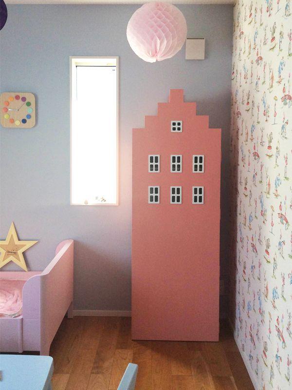 ビルの形の本棚、かわいい子供部屋