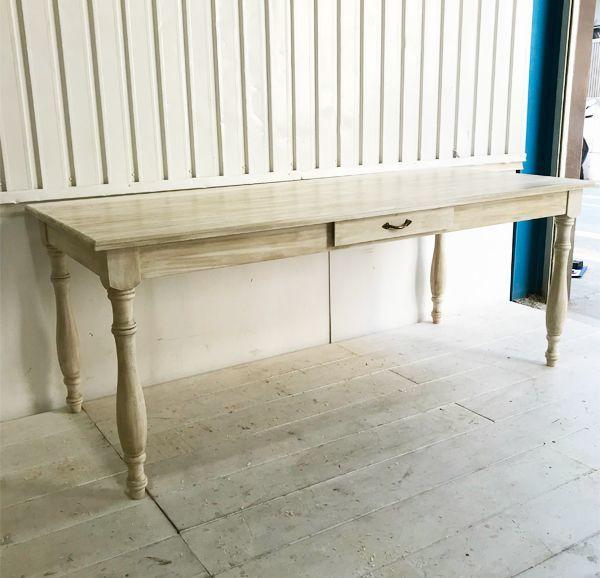 W2000,ダイニングテーブル