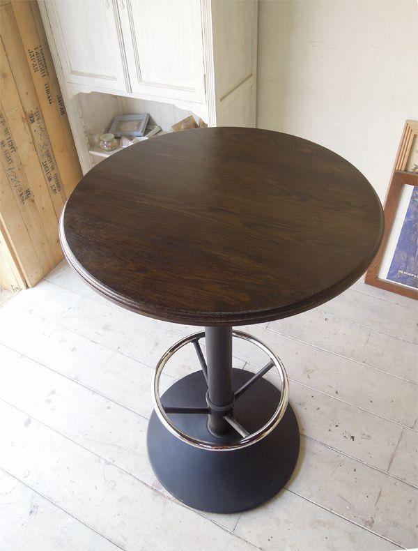 鉄脚バーテーブル