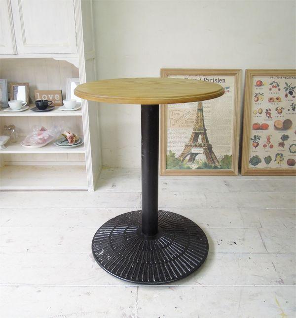 ラウンドテーブル丸天板鉄脚