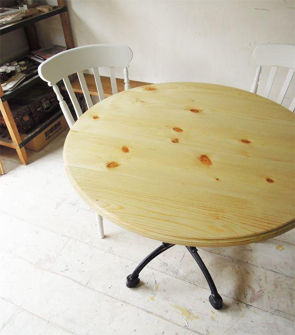 ラウンドテーブル,アンティークブラウン