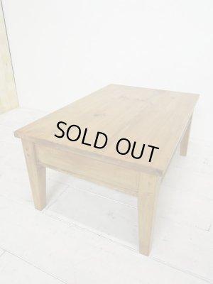 画像3: ブリティッシュローテーブル