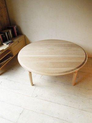 画像5: オーク・ラウンドコーヒーテーブル
