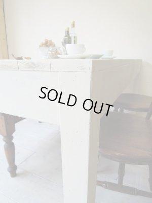 画像4: 在庫処分 ダイニングテーブル ホワイト1400