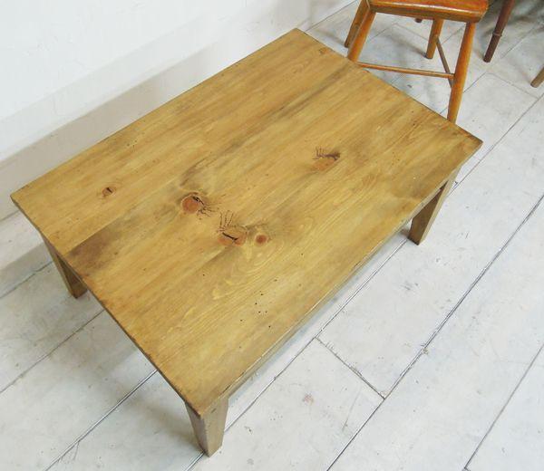 オールドパインリビングテーブル