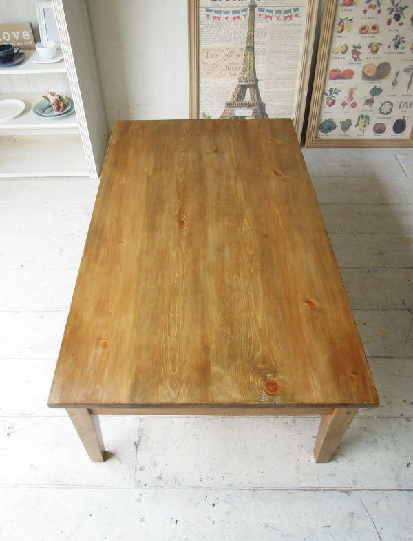 パイン材天板,ローテーブル