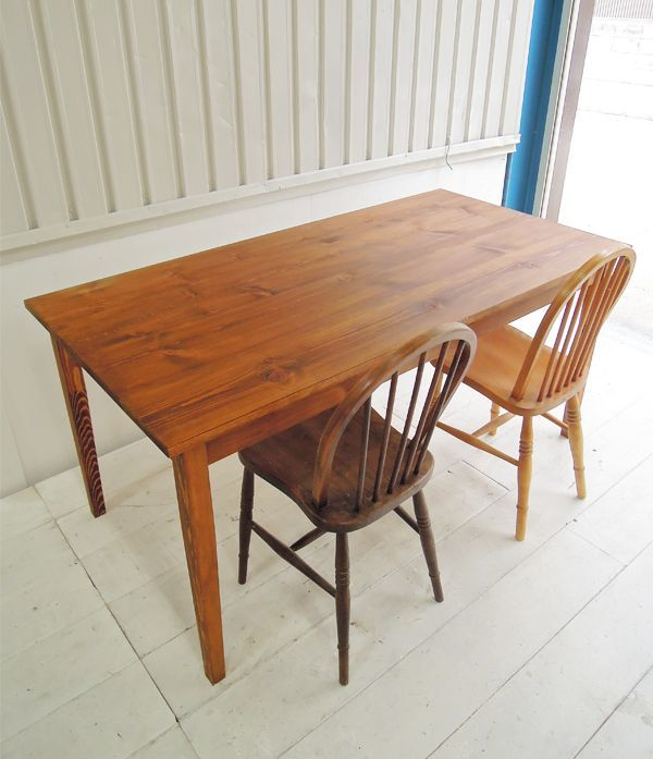 W1500,ダイニングテーブル,アンティークブラウン