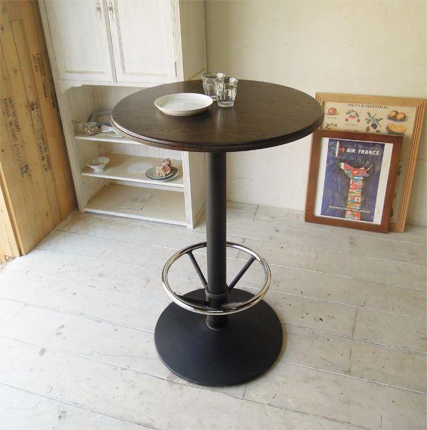 丸天板のバーテーブル